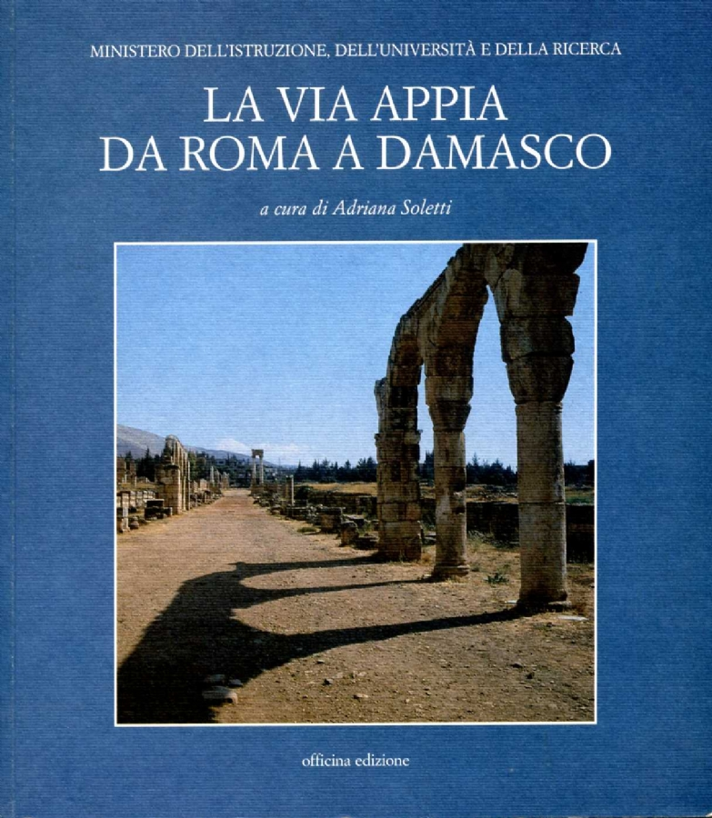 La via Appia da Roma a Damasco